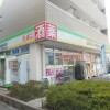 1LDK Apartment to Rent in Hino-shi Convenience Store