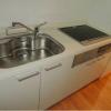在狛江市內租賃1LDK 公寓大廈 的房產 廚房