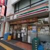 1LDK Apartment to Buy in Suginami-ku Convenience Store