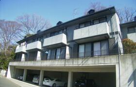 2DK Apartment in Tobitakyu - Chofu-shi