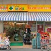 2DK Apartment to Rent in Chuo-ku Drugstore
