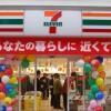 在新宿區內租賃1R 公寓大廈 的房產 Convenience Store