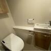 1SLDK Apartment to Buy in Yokohama-shi Nishi-ku Toilet