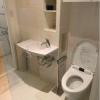 1R Apartment to Buy in Shinjuku-ku Washroom