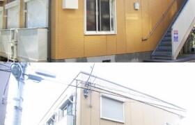 1K Mansion in Chihaya - Toshima-ku