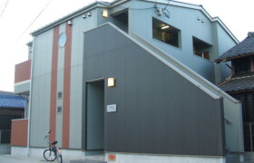 1K Apartment in Arakocho - Nagoya-shi Nakagawa-ku