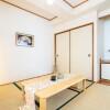 2LDK Apartment to Rent in Kita-ku Bedroom
