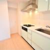 1LDK Apartment to Buy in Ota-ku Kitchen