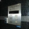 1K Apartment to Rent in Osaka-shi Tennoji-ku Security