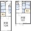 在相模原市中央区内租赁1K 公寓 的 楼层布局