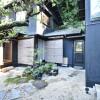 3LDK House to Rent in Kyoto-shi Sakyo-ku Garden