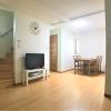 2SLDK House to Buy in Shinjuku-ku Living Room