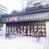 2LDK Apartment to Rent in Meguro-ku Supermarket