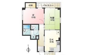 2DK Mansion in Nishiochiai - Shinjuku-ku