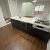 3LDK House to Buy in Nagoya-shi Nakamura-ku Kitchen