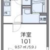 1K Apartment to Rent in Kawasaki-shi Takatsu-ku Floorplan
