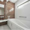 3SLDK House to Buy in Nakano-ku Bathroom