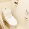 在中央區內租賃1DK 公寓大廈 的房產 廁所