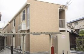 1K Apartment in Tsuda motomachi - Hirakata-shi