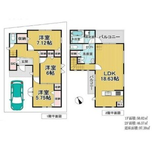 3LDK {building type} in Todaiji - Mishima-gun Shimamoto-cho Floorplan