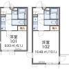 1K 아파트 to Rent in Shinjuku-ku Floorplan
