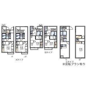 2DK Mansion in Minamitanaka - Nerima-ku Floorplan