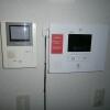 1K Apartment to Rent in Edogawa-ku Security