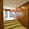 3SLDK Apartment to Buy in Minato-ku Entrance Hall