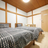 Private Guesthouse to Rent in Minato-ku Room