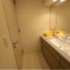 在目黒區購買2LDK 公寓大廈的房產 盥洗室