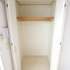 1LDK Apartment to Rent in Osaka-shi Yodogawa-ku Equipment