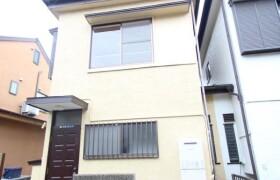 3DK Apartment in Keyakidaira - Kawasaki-shi Miyamae-ku