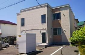 1K Apartment in Nagahashi - Otaru-shi
