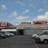 1LDK Apartment to Rent in Chiba-shi Chuo-ku Supermarket