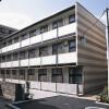1K 아파트 to Rent in Yokohama-shi Kohoku-ku Exterior