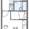1K Apartment to Rent in Osakasayama-shi Floorplan