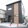 4LDK House to Buy in Mino-shi Exterior