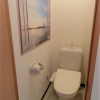1DK Serviced Apartment to Rent in Yokosuka-shi Toilet
