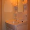 1LDK Apartment to Rent in Nakano-ku Interior