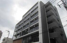 2K Mansion in Nishihara - Asaka-shi