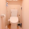 Shared Guesthouse to Rent in Itabashi-ku Toilet