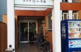 福岡市中央区 平尾 1R {building type}