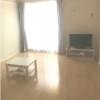 1K Apartment to Rent in Saitama-shi Nishi-ku Room