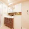 2LDK Apartment to Buy in Chiyoda-ku Washroom