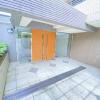 4LDK Apartment to Buy in Setagaya-ku Building Entrance