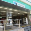 Whole Building Apartment to Buy in Adachi-ku Train Station
