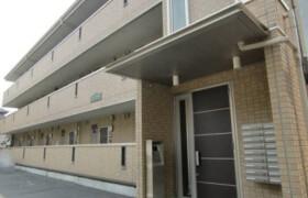 1LDK Apartment in Shimokodanaka - Kawasaki-shi Nakahara-ku