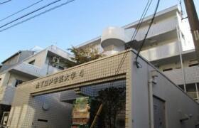 1R Mansion in Himonya - Meguro-ku