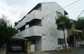 1LDK Mansion in Nagayama - Tama-shi