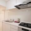 2LDK Apartment to Buy in Osaka-shi Tennoji-ku Kitchen